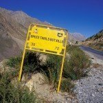 driving safety sign on Manali-Leh Highway