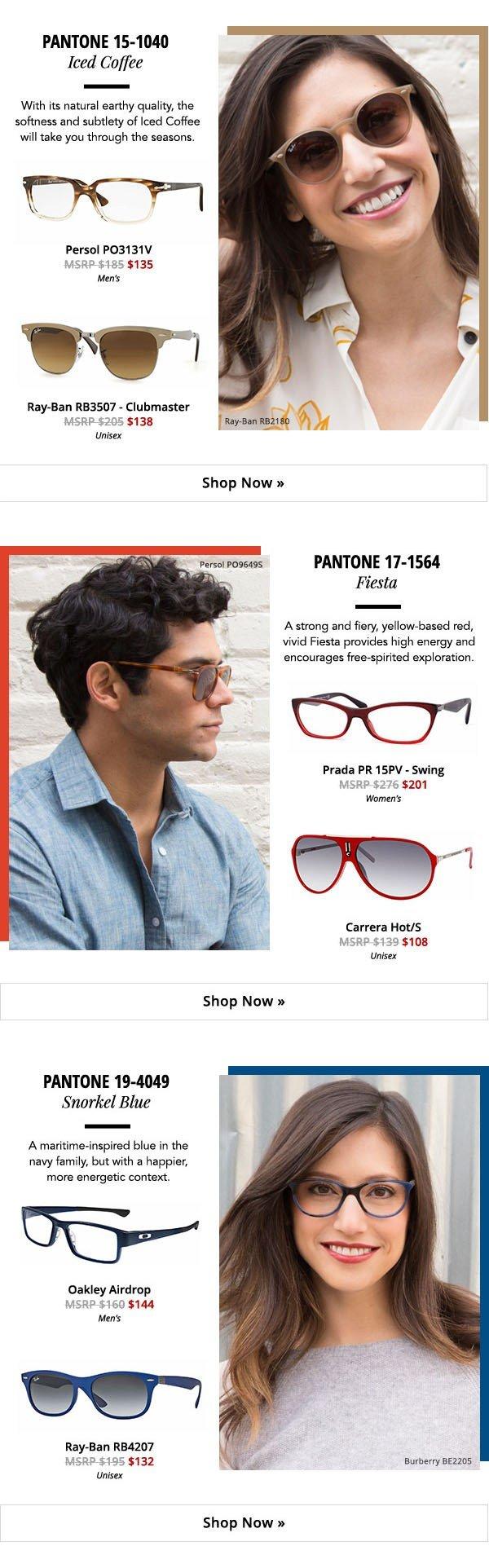 spring pantone 2016 glasses