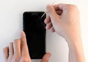 How To Remove A Tempered Glass Screen Protector