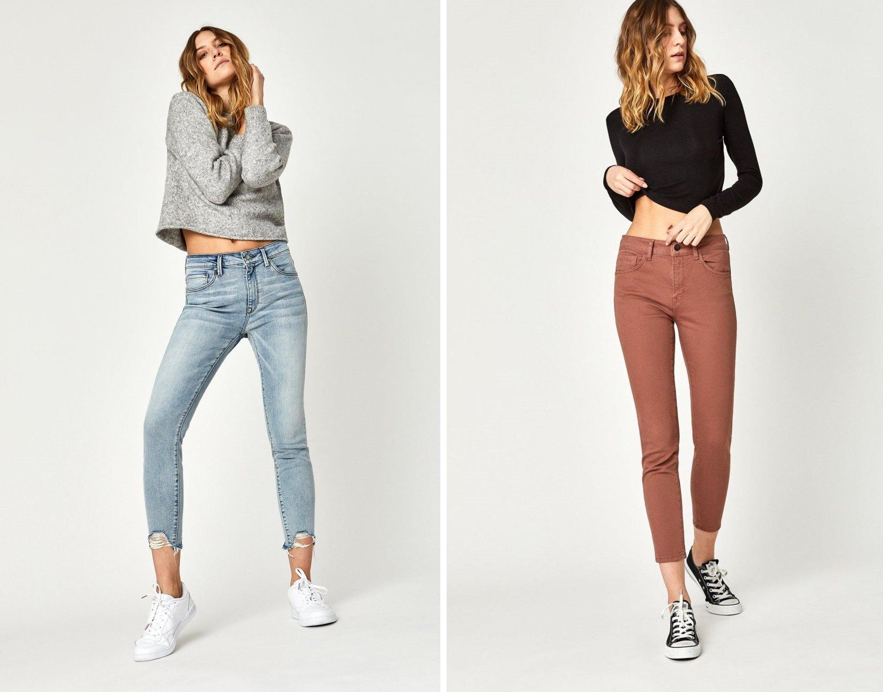 Tess High Waisted Super Skinny Jeans